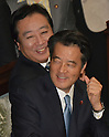 January 24, 2012, Tokyo, Japan - Japans Prime Minister Yoshihiko Noda has a cordial moment before delivering his policy speech as the ordinary session of the Diet convenes in Tokyo on Tuesday, January 24, 2012. Deputy Premier Katsuya Okada is foreground...Noda is expected to face a negotiation with the opposition camps on the passage of bills to raise the nations sales tax from the current five percent to eight percent in April 2014 and 10 percent in October 2015. The opposition bloc is taking a confrontational approach and stepping up efforts to dissolve the lower house for an election. (Photo by Natsuki Sakai/AFLO) AYF -mis-.
