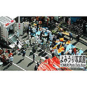 March 20th, 1995 : Tokyo, Japan - Rescuers helping out subway passangers after terrorists released  sarin gas attack on the Tokyo subway system. (Photo by Makoto Miyazaki)
