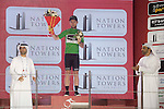 Mark Cavendish (GBR) Dimension Data wins the points Green Jersey at the end of Stage 4 Yas Island Stage of the 2017 Abu Dhabi Tour, 143km with 26 laps of 5.5km of the Yas Marina Circuit, Abu Dhabi. 26th February 2017.<br /> Picture: ANSA/Claudio Peri | Newsfile<br /> <br /> <br /> All photos usage must carry mandatory copyright credit (&copy; Newsfile | ANSA)
