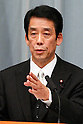 September 2, 2011, Tokyo, Japan - Tatsuo Kawabata, minister of Internal Affairs and Communications, fields questions from reports during a news conference at Kantei, prime ministers official residence, in Tokyo following an attestation ceremony before Emperor Akihito at the Imperial Palace in Tokyo on Friday, September 2, 2011. (Photo by AFLO) [3609] -mis-