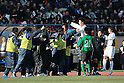 Yokkaichi Chuo Kogyo team group (Yonchuko),.JANUARY 9, 2012 - Football / Soccer :.Takuma Asano (top) of Yokkaichi Chuo Kogyo celebrates with his teammates after scoring the opening goal during the 90th All Japan High School Soccer Tournament final match between Ichiritsu Funabashi 2-1 Yokkaichi Chuo Kogyo at National Stadium in Tokyo, Japan. (Photo by Hiroyuki Sato/AFLO)