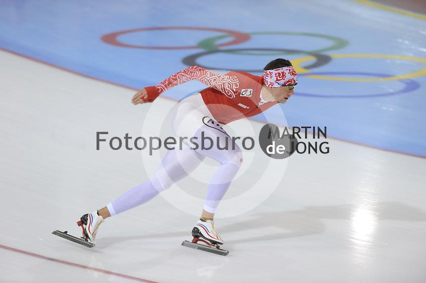 SCHAATSEN: SALT LAKE CITY: Utah Olympic Oval, 14-11-2013, Essent ISU World Cup, training, Denis Yuskov (RUS), ©foto Martin de Jong