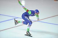 SPEEDSKATING: CALGARY: 13-11-2015, Olympic Oval, ISU World Cup, 500m, Janine Smit (NED), ©foto Martin de Jong