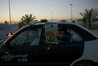 Tripoli, Libya, March 20, 2011
