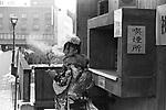 JAPAN Dailylife