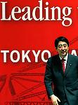Former Japan Prime Minister Shinzo Abe
