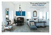 SIGALA LEMNOS-ATHENS VOICE HOME