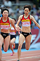 (L to R) Kana Ichikawa (JPN), Chisato Fukushima (JPN),.MAY 6,2012 - Athletics : The Seiko Golden Grand Prix in Kawasaki, IAAF World Challenge Meetings ,Women's 4100m Relay final at Todoroki Stadium, Kanagawa, Japan. (Photo by Jun Tsukida/AFLO SPORT) [0003] .