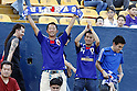 Japan fans (JPN), JUNE 29, 2011 - Football : 2011 FIFA U-17 World Cup Mexico Round of 16 match between Japan 6-0 New Zealand at Estadio Universitario in Monterrey, Mexico. (Photo by MEXSPORT/AFLO)