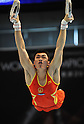 Liang Fuliang (CHN), JULY 2nd, 2011 - Artistic Gymnastics : JAPAN CUP 2011, Men's Team competition at Tokyo Metropolitan gymnasium, Tokyo, Japan. .(Photo by Atsushi Tomura/AFLO SPORT) [1035]..