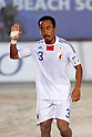 Hirofumi Oda (JPN), AUGUST 28, 2011 - Beach Soccer : Crescentini Trophy match between Italy 1-2 Japan at Stadio del Mare in Marina di Ravenna, Italy, (Photo by Enrico Calderoni/AFLO SPORT) [0391]
