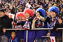 Japan Fans, .NOVEMBER 27, 2011 - Football / Soccer : .Men's Asian Football Qualifiers Final Round .for London Olympic Games .between U-22 Japan 2-1 U-22 Syria .at National Stadium, Tokyo, Japan. .(Photo by YUTAKA/AFLO SPORT) [1040]