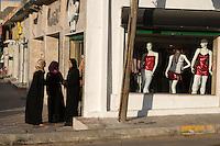 Tripoli, Libya - Street Scene, Women Shopping, Gargaresh District; Shall we go in?
