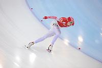 Sochi Adler Arena 210313 SN