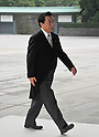 September 2, 2011, Tokyo, Japan - Japans new Prime Minister Yoshihiko Noda dons formal attire for a swearing-in ceremony before Emperor Akihito at the Imperial Palace in Tokyo on Friday, September 2, 2011. Noda, 54, formed his Cabinet with relatively unknown lawmakers to tackle a tall task to reconstruct the quake-hit area and the countrys economy. (Photo by Natsuki Sakai/AFLO) [3615] -mis-