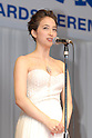 Japan Best Jewellery Dresser Award Winner of 30's category Cristel Takigawa attends the 20th Japan Best Jewellery Wearer Awards during the International Jewellery Tokyo at Tokyo Big Sight. 21 January, 2009. (Taro Fujimoto/JapanToday/Nippon News)