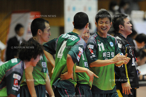 japan futsal league