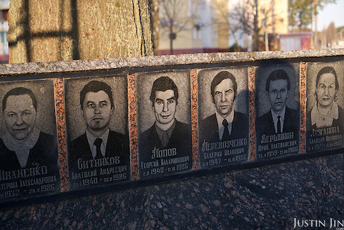 A commemoration of the heroes that perished during the Chernobyl explosion in 1986. The memorial is in Slavutych, which rises out of the ashes of the Chernobyl nuclear disaster in April 26, 1986. People living near the disaster area were largely moved to the new city, built from scratch for the sole purpose of housing the population displaced by the nuclear accident.