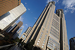 Tokyo Metropolitan Government buildings in Tokyo, Japan.