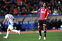 Dutra (Sanga), JANUARY 1, 2012 - Football / Soccer : 91st Emperor's Cup final match between Kyoto Sanga F.C. 2-4 F.C.Tokyo at National Stadium in Tokyo, Japan. (Photo by Takahisa Hirano/AFLO)