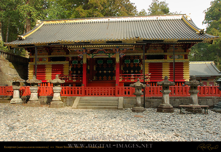 Kamijinko Azekura-zukuri Log Cabin style Storehouse Nikko Toshogu Shrine Nikko Japan