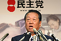 May 24, 2010 - Tokyo, Japan - Japan's ruling Democratic Party of Japan (DPJ) Secretary-General Ichiro Ozawa delivers a speech at the party headquarters in Tokyo on May 24, 2010. For a second time, prosecutors decided not to indict Ozawa on May 21 for misuse of political funds, despite the prosecution inquest panel's recommendation.