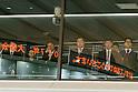 Tokyo Stock Exchange 2017 Opening