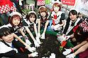 Akihabara Kitchen Garden Kick-off