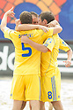 Ukraine team group (UKR), SEPTEMBER 4, 2011 - Beach Soccer : Ukraine team group celebrate during the FIFA Beach Soccer World Cup Ravenna-Italy 2011 Group D match between Ukraine 4-2 Japan at Stadio del Mare, Marina di Ravenna, Italy, (Photo by Enrico Calderoni/AFLO SPORT) [0391]