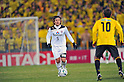Keisuke Iwashita (S-Pulse), MARCH 5, 2011 - Football : 2011 J.LEAGUE Division 1,1st sec between Kashiwa Reysol 3-0 Shimizu S-Pulse at Hitachi Kashiwa Stadium, Chiba, Japan. (Photo by Jun Tsukida/AFLO SPORT) [0003]