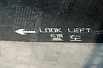 China, Hong Kong, traffic and streets