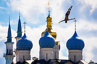 Picture by Alex Whitehead/SWpix.com - 03/08/2015 - High Diving - 16th FINA World Swimming Championships 2015 - Kazanka Venue, Kazan, Russia - A High Diver in action during the Men's 27m prelims.