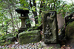 Photo shows  a hand-carved stone well and lantern in the Kakubuen gardens of the Honma Museum of Art in Sakata, Yamagata Prefecture, Japan, on July 06, 2012. Photographer: Robert Gilhooly