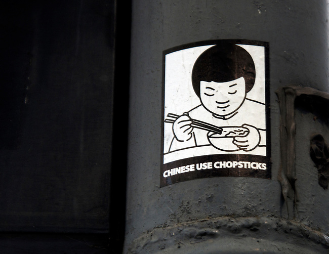 Hong Kong urban scene - Chinese USe Chopsticks sticker