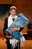 Event - Sam's Bar Mitzvah