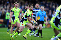 Danny Cipriani of Sale Sharks looks to pass the ball. Aviva Premiership match, between Bath Rugby and Sale Sharks on April 23, 2016 at the Recreation Ground in Bath, England. Photo by: Patrick Khachfe / Onside Images