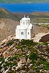 Hilltop Church of Ag Marina, Naxos Island Greek Cyclades Island