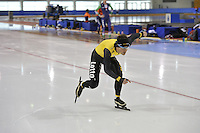 SPEED SKATING: SALT LAKE CITY: 18-11-2015, Utah Olympic Oval, ISU World Cup, training, ©foto Martin de Jong