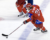 Nikita Klyukin (Russia - 21) - Russia defeated Slovakia 5-2 in the 2009 World Junior Championship bronze medal game on Monday, January 5, 2009, at Scotiabank Place in Kanata (Ottawa), Ontario.  Russia also won the bronze in 2008.