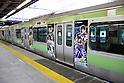 Jojo's special Yamanote train in Tokyo