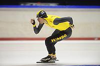 SCHAATSEN: HEERENVEEN: 24-10-2014, IJsstadion Thialf, Topsporttraining Team LottoNL - Jumbo, Wouter olde Heuvel, ©foto Martin de Jong