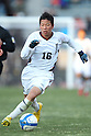 Takuma Asano (Yokkaichi Chuo Kogyo), .JANUARY 7, 2012 - Football /Soccer : .90th All Japan High School Soccer Tournament .semi-final .between Shoshi 1-6 Yokkaichi Chuo Kogyo .at National Stadium, Tokyo, Japan. .(Photo by YUTAKA/AFLO SPORT) [1040]