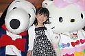 Konomi Watanabe, Jul 01, 2012 : Japanese child actor, Konomi Watanabe attends Kiddy Land Harajuku Grand Opening on 1 Jul 2012 Harajuku Tokyo Japan