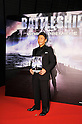 Masato, Apr 03, 2012 : TOKYO, JAPAN - Masato attends the 'Battleship' Japan Premiere at International Yoyogi first gymnasium on April 3, 2012 in Tokyo, Japan.