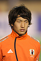 Genki Haraguchi (JPN), March 14, 2012 - Football / Soccer : 2012 London Olympics Asian Qualifiers Final Round, Group C Match between U-23 Japan 2-0 U-23 Bahrain at National Stadium, Tokyo, Japan. (Photo by Daiju Kitamura/AFLO SPORT) [1045]
