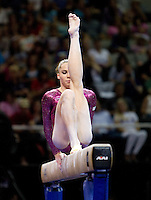 McKayla Maroney of All Olympia competes on the beam during 2012 US Olympic Trials Gymnastics Finals at HP Pavilion in San Jose, California on July 1st, 2012.