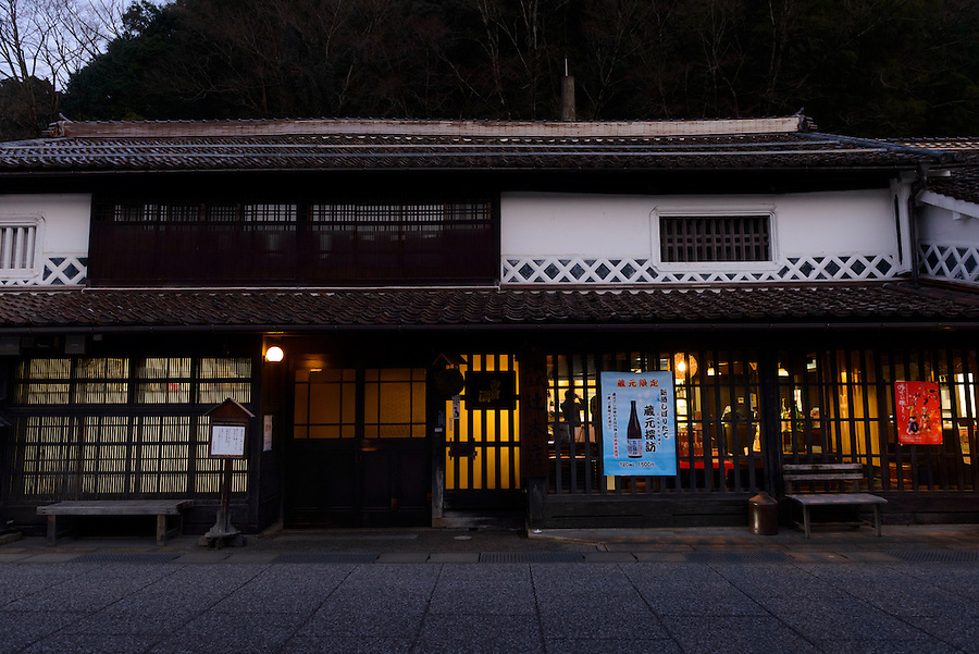 """Entrance to Tsuji Honten Sake, Katsuyama town, Okayama Prefecture, Japan, January 31, 2014. Tsuji Honten was founded in 1804 and has been at the cultural centre of the town of Katsuyama for over two centuries. 34-year-old Tsuji Soichiro is the 7th generation brewery owner. His elder sister, Tsuji Maiko, is the """"toji"""" master brewer."""