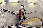 Kyoto, Japan, 2007<br />
