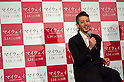 November, 21st : Tokyo, Japan &ndash; Japanese actor Joe Odagiri appears at a press conference for  the film &ldquo;MY WAY&rdquo; in the Shinjuku WALD9 CINEMA. This story is based on a true story during the World War . Joe Odagiri (Japan) and Dong-Gun Jang (Korea) play in the movie as main characters. This film will be released from January14th. (Photo by Yumeto Yamazaki/AFLO)