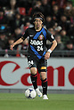 Genki Haraguchi (Reds),.APRIL 21, 2012 - Football / Soccer :.2012 J.League Division 1 match between Omiya Ardija 2-0 Urawa Red Diamonds at NACK5 Stadium Omiya in Saitama, Japan. (Photo by Hiroyuki Sato/AFLO)